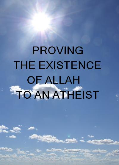 "an analysis of the existence by atheism Called by national review ""one of the best contemporary writers on philosophy,"" feser is the author of the last superstition: a refutation of the new atheism, aquinas, scholastic metaphysics: a contemporary introduction, neo-scholastic essays, and five proofs of the existence of god, as well as the editor of the cambridge companion to."