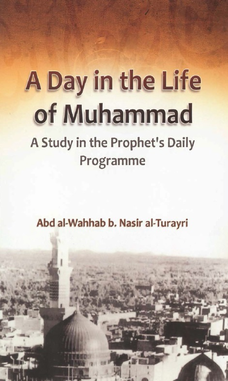 biography of muhammad pbuh Visit biographycom and study the life and legacy of the prophet muhammad,  founder of islam.
