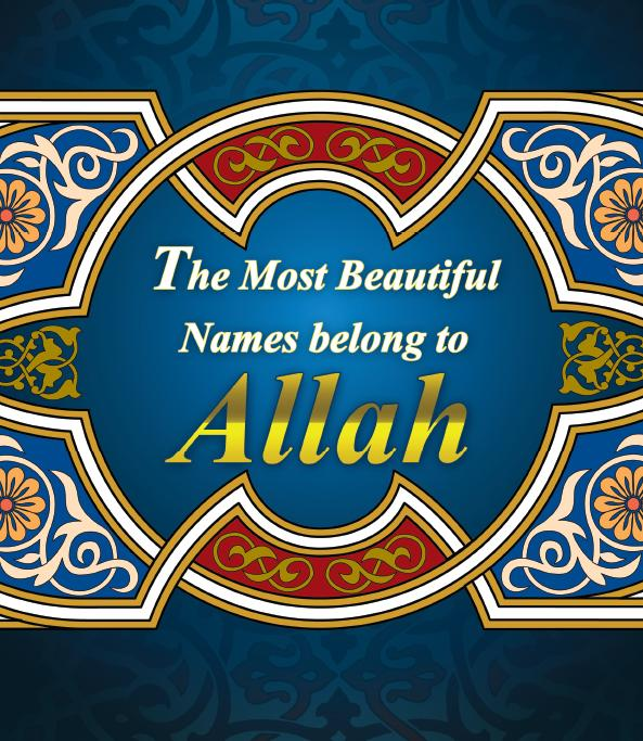 Beautiful Book Cover Names ~ Mashaallah beautiful islam words quotes page
