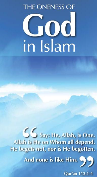 opinions on god in islam