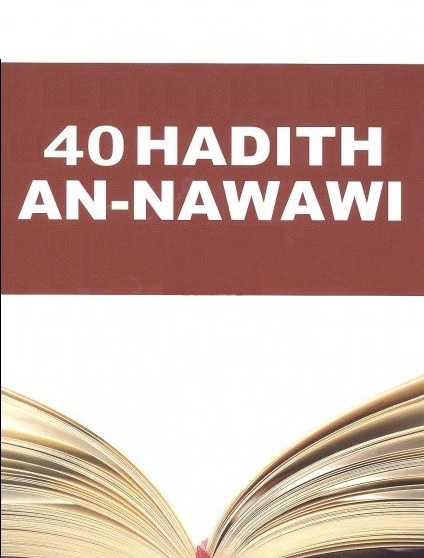 40 Aḥadīth Class Postponed