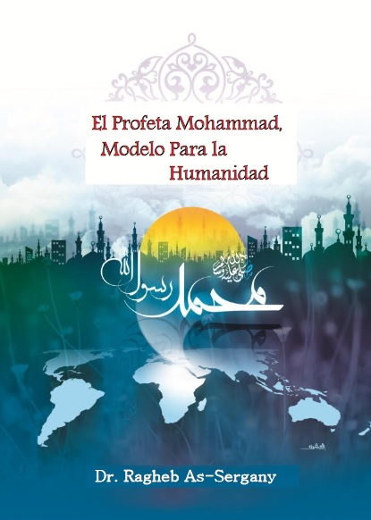 El Profeta Mohammad, modelo para la humanidad